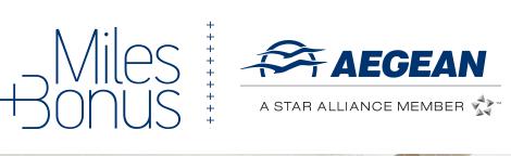 Aegean - Miles & Bonus Logo