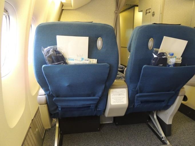 ANA Boeing 777 business class