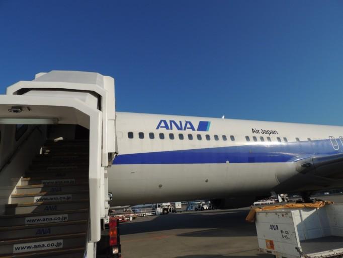 ANA Boeing 767