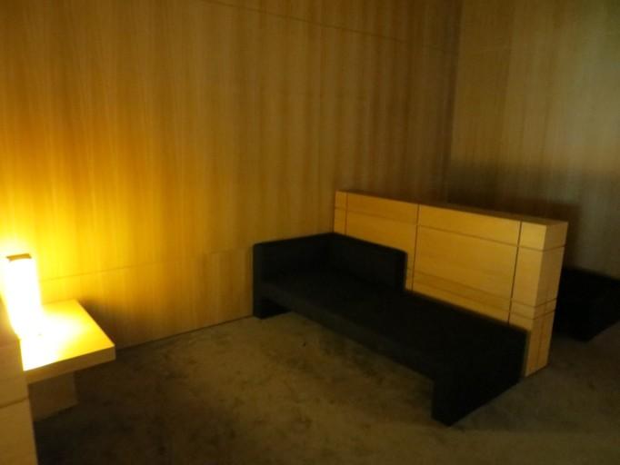 Pau Casals VIP Lounge