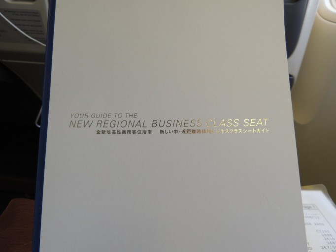Cathay regional business class