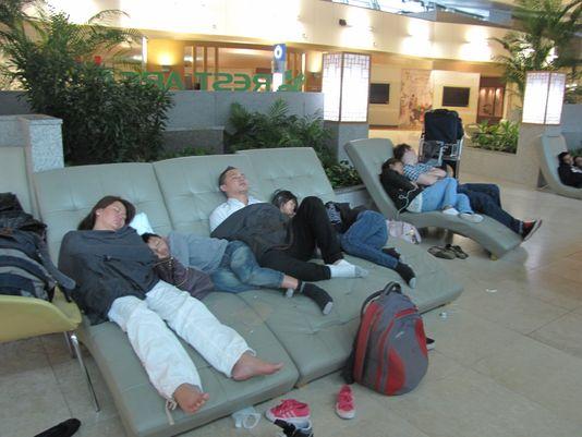 relax stoelen Incheon Airport