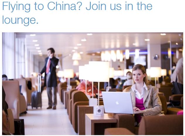 Club China Lounge