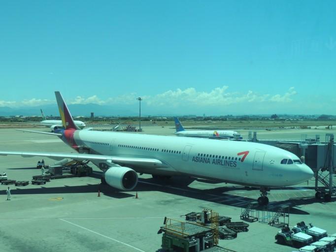 Asiana Airbus A330