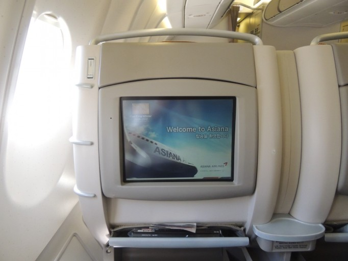 Asiana A330 business class