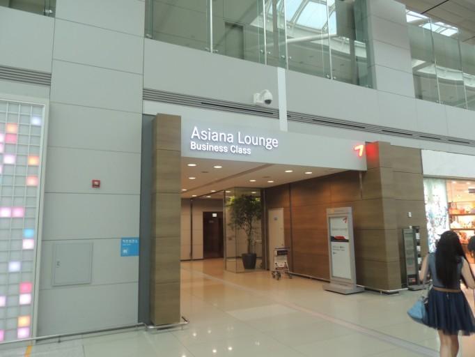 Asiana business lounge incheon