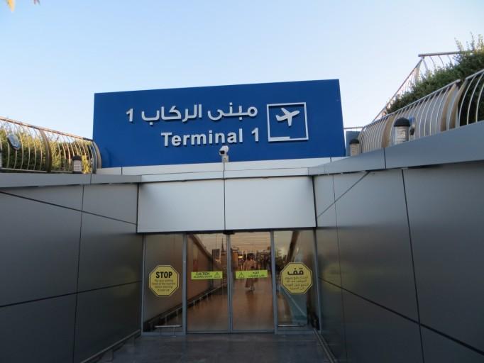 Abu Dhabi Terminal 1