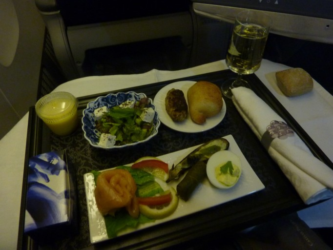 KLM C meal