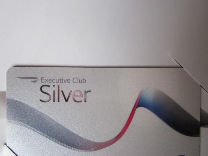 Executive Club Silver