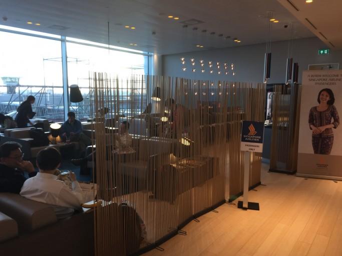 Aspire Lounge Schiphol