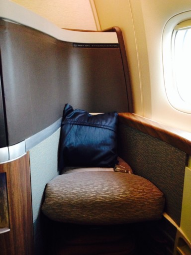 Cathay Pacific First Class ottoman