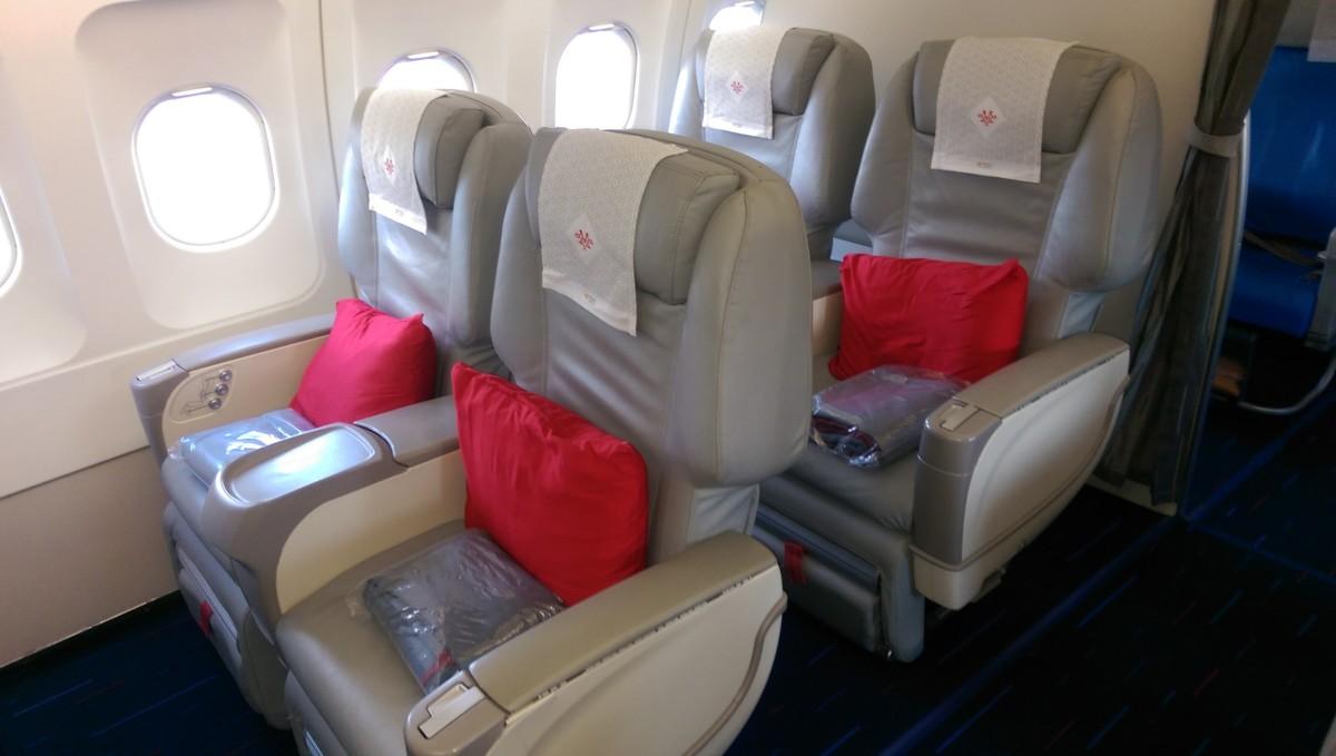 Air serbia business class naar brussel insideflyer nl - Stoel aangewezen ...