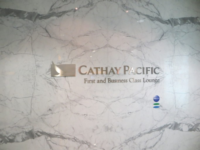 Cathay Pacific Lounge Heathrow
