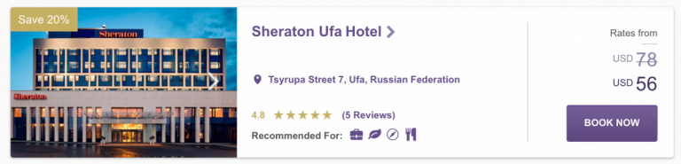 SPG Hot Escapes Week 7 - Sheraton Ufa Hotel