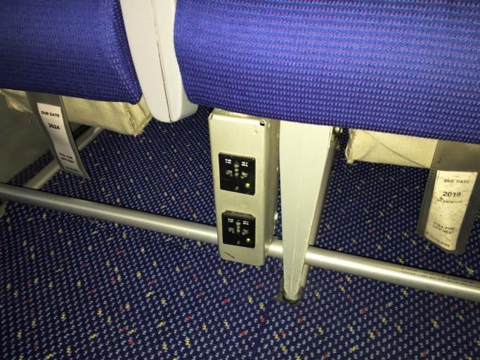 KLM Europe Business Class