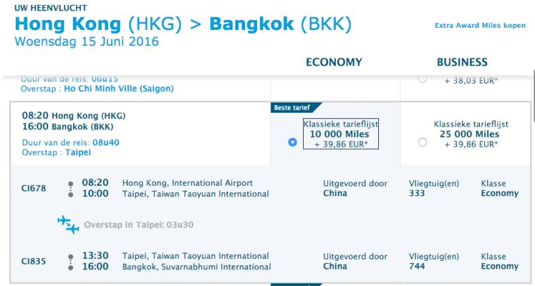 Van Hong Kong naar Bangkok via Taipei