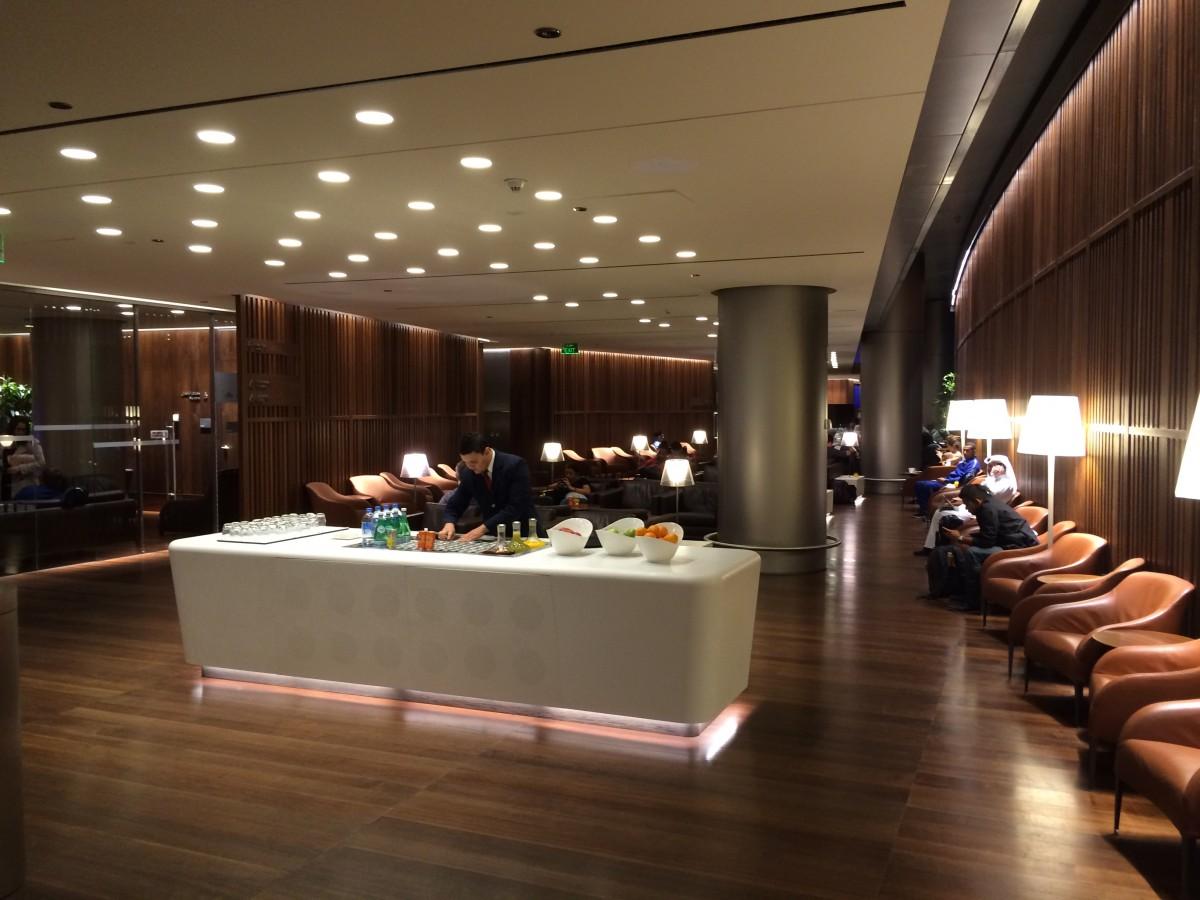 Oryx Lounge Doha Airport