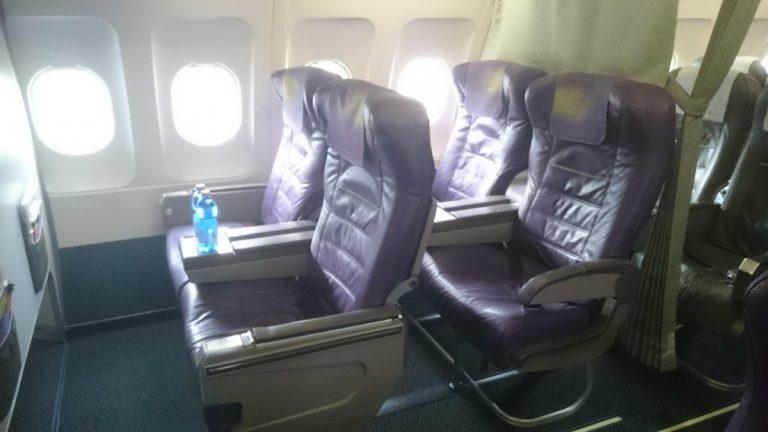 Ik vloog S7 Airlines in Business Class dankzij een layover in St. Petersburg
