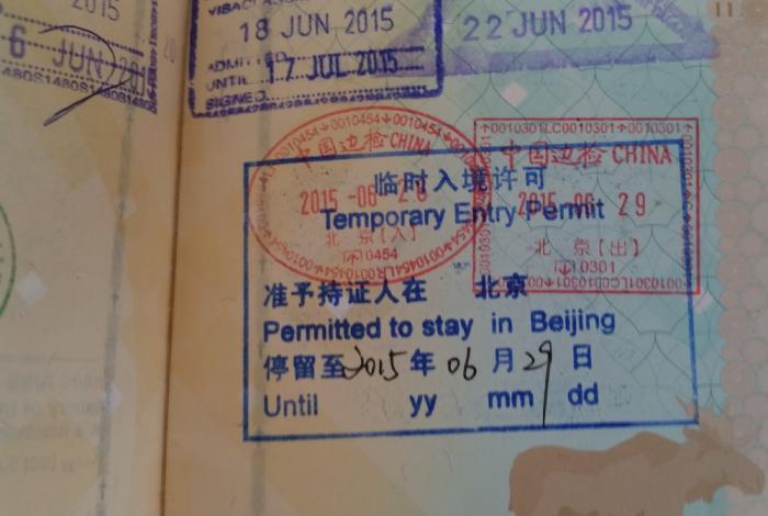 China 72 uur transit visum
