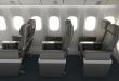 Upgrade American Airlines Premium Economy