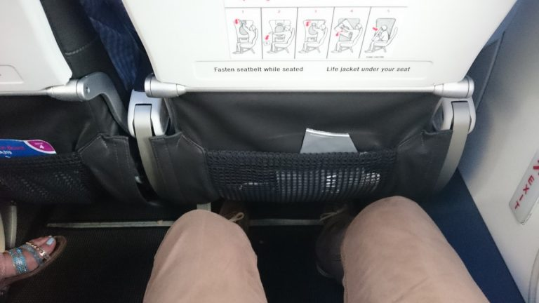 British Airways Airbus A319. Lekker veel beenruimte in de exit row!