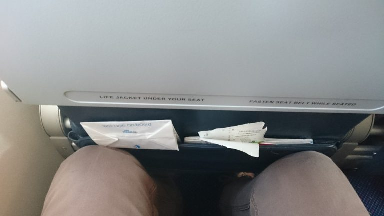 KLM Embraer 190 Economy beenruimte