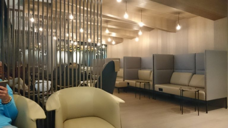 OSL Lounge Premium gedeelte