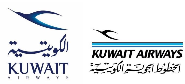 Kuwait Airways logo's