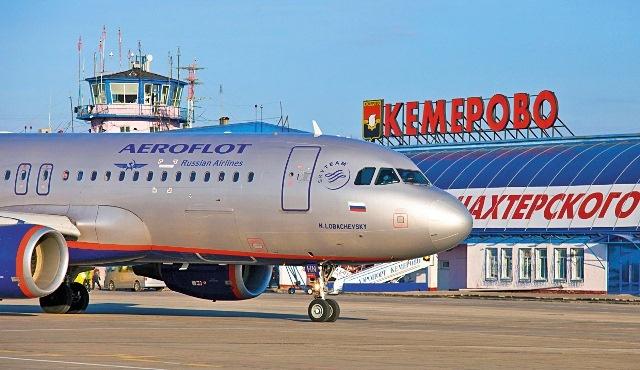 Kemerevo Airport Aeroflot