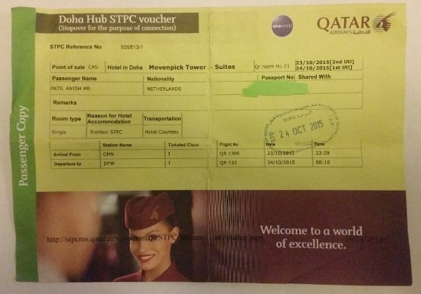 Qatar accommodation voucher