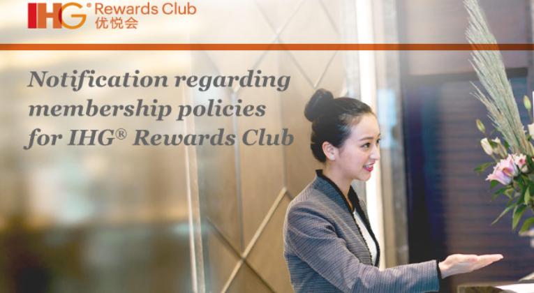 IHG Rewards Club Lidmaatschap Update