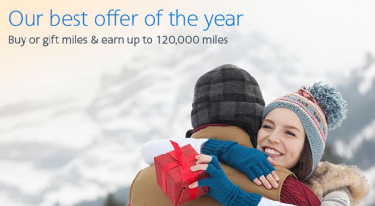 american airlines bonus