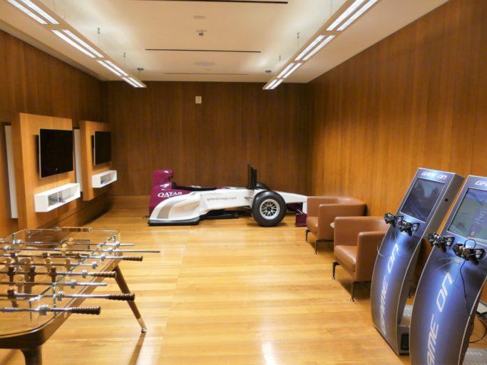 Al Mourjan Business Lounge