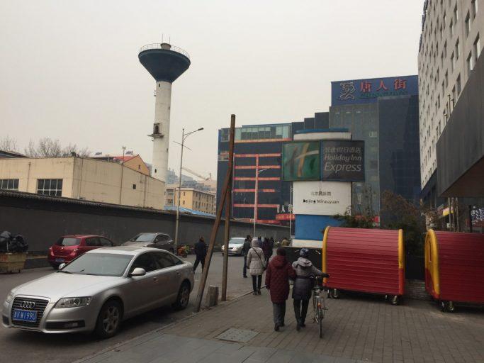 Holiday Inn Express Minzuyuan Peking