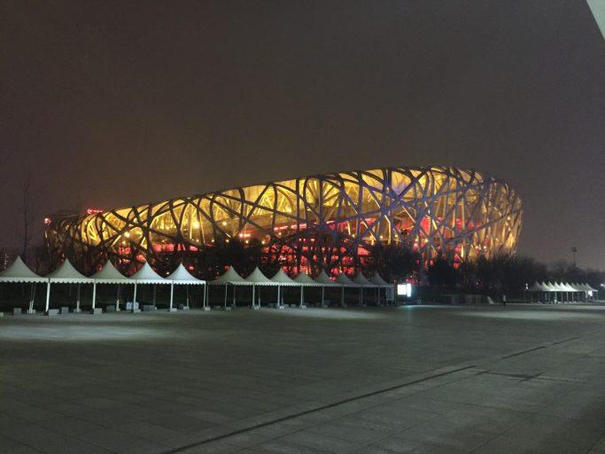 Bird's Nest Beijing