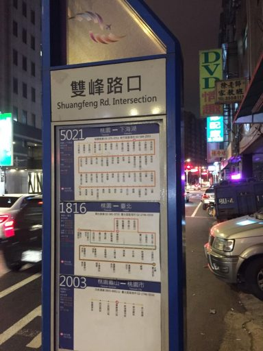 Bushalte: van Taoyuan naar Taipei Main Station