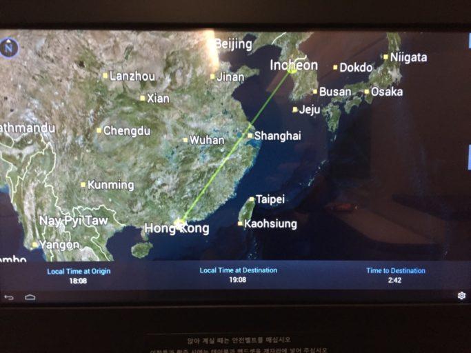 Korean Air Boeing 777-300ER Business Class