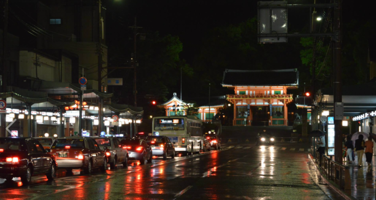 Osaka, Kyoto, Japan
