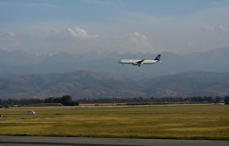 Almaty, Kazachstan, Air Astana