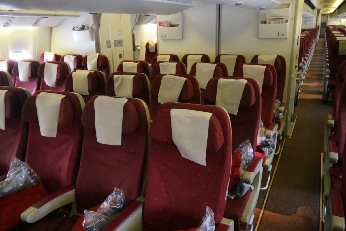 Jetairways 105 Insideflyer Nl