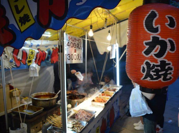 Japan, Fukuoka, Dontaku Festival