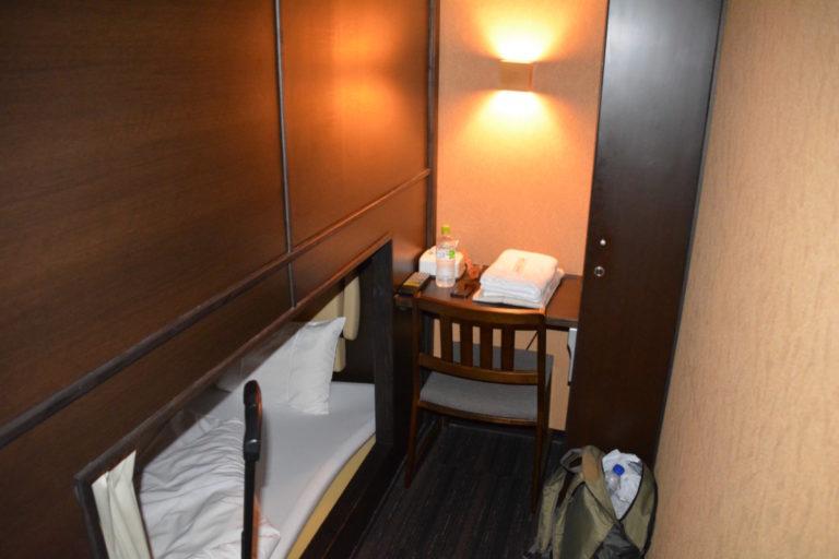 Review een verblijf in een echt japans cabine hotel insideflyer nl - Een ster in mijn cabine ...