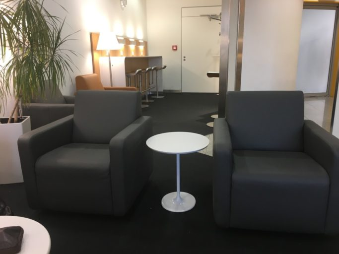 Review lufthansa lounge in athene insideflyer nl - Kleine lounge ...