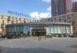 Mercure, Accor, Beijing Downtown