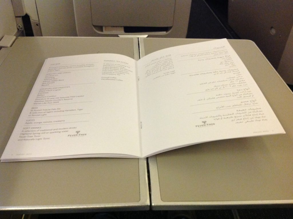 British Airways, Oneworld, British Airways ervaringen, Club World, Dubai, Review British Airways, British Airways catering, Business Class, Londen-Heatrow, Upgrade, menukaart