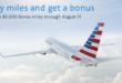 american airlines bonus miles