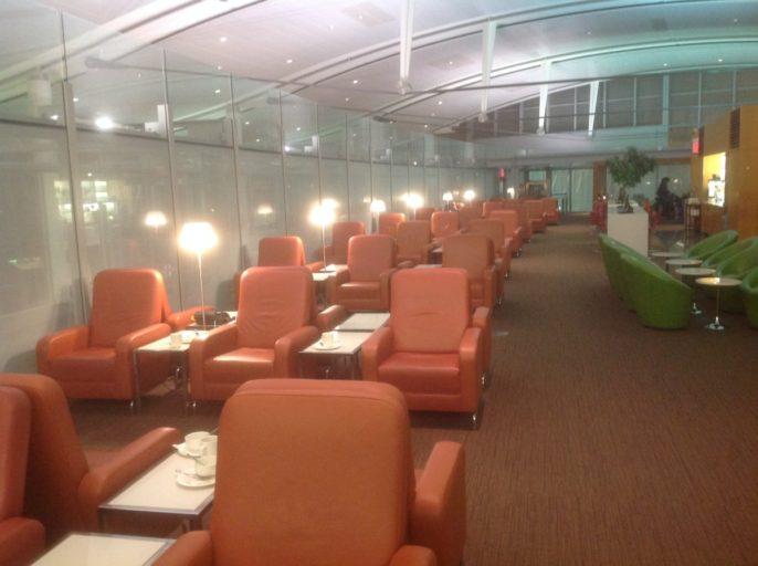 Maple Leaf Lounge, Toronto, Air Canada