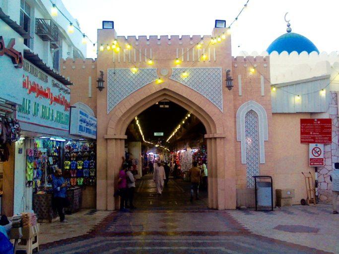 Mutrah Suq, Muscat, Oman
