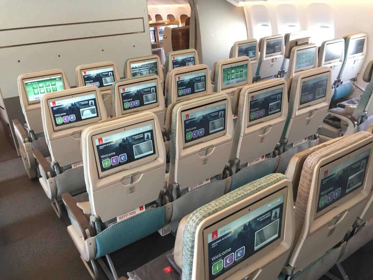 nieuwe Emirates Economy Class
