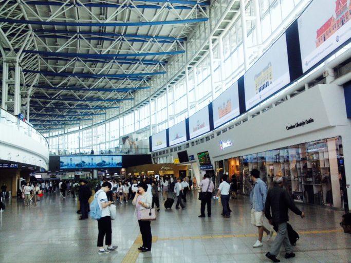 seoul, Zuid-Korea, bestemmingstips, centraal station